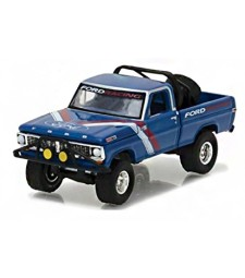 "1970 Ford F-100 ""Ford Racing"" Solid Pack  - All-Terrain Series 5"