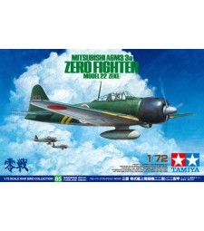 1:72 Японски изтребител Mitsubishi A6M3/3a Zero Fighter Model 22 (Zeke) - 1 фигура