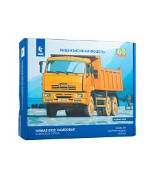 KAMAZ-6522 dump truck - Die-cast Model Kit