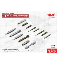 1:48 Авиационно въоръжение на САЩ (100% нови матрици)