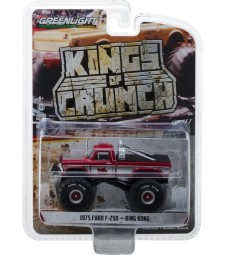 King Kong - 1975 Ford F-250 Monster Truck Solid Pack - Kings of Crunch Series 1