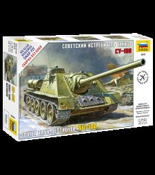 1:72 Съветска Самоходна Артилерийска Установка СУ-100  - сглобка без лепило