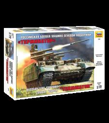 1:72 Руски танк БМПТ Терминатор (BMPT  - сглобка без лепило
