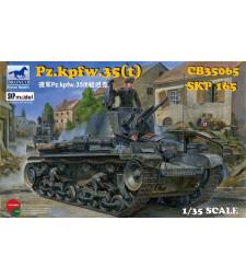 1:35 Германски лек танк Pz.Kpfw. 35(t)