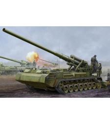 1:35 Съветско самоходно оръдие 2С7М (Soviet 2S7M Self-Propelled Gun)