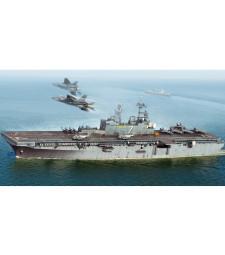 1:700 Американски кораб Iwo Jima LHD-7