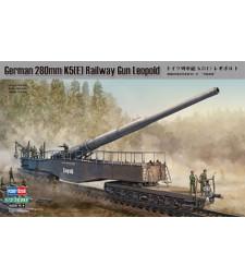 1:72 Германско железопътно оръдие 280мм К5(Е) Леополд (German 280mm K5(E) Railway Gun Leopold)