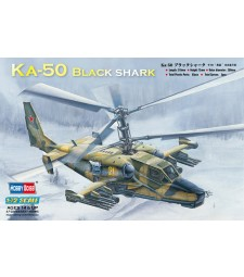 1:72 Руски хеликоптер Ka-50 Black shark