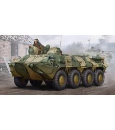 1:35 Съветски бронетранспортьор БТР-80 (Russian BTR-80 APC)