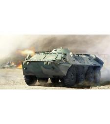 1:35 Руски бронетранспортьор БТР-70, късна версия (Russian BTR-70 APC late version)