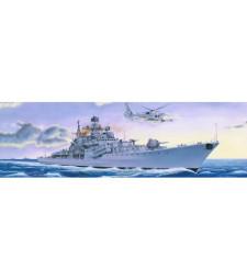 1:200 Руски боен кораб Sovremenny Class TypeⅡ