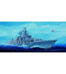 1:350  Кораб от руската флота MOSKVA