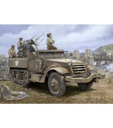 1:16 M16 Multiple-Gun Motor Carriage