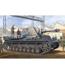 "1:35 Германско самоходно оръдие Heuschrecke IVb ""Grasshopper"" 10.5cm le FH 18/1 L/28 auf  Waffentrager IVb"