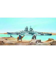 "1:350 Френски боен кораб ""Ришельо"" (French battleship Richelieu)"