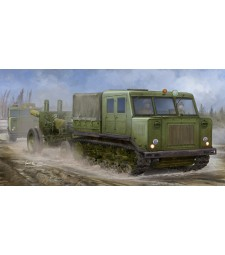 1:35 Руски артилерийски влекач АТ-С (Russian AT-S Tractor)