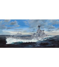 "1:200 Британски военен корб ""Худ"" (HMS ""Hood"")"