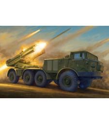 1:35 Руска ракетна система за залпов огън 9P140 TEL на 9K57 Uragan Multiple Launch Rocket System