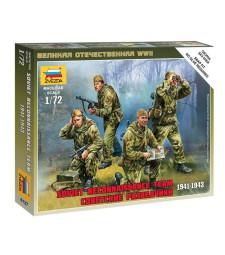 1:72 Съветски разузнавателен екип 1941-45 - 4 фигури
