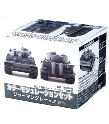CS-583 Color Modulation Set German Grey Version