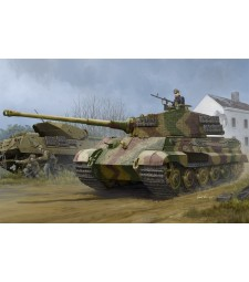1:35 Германски танк Тигър II (Хеншел 1944) с цимерит (Pz.Kpfw.VI Sd.Kfz.182 Tiger II (Henschel 1944 Production) w/ Zimmerit)