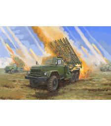 1:35 Съветска ракетна установка 2Б7Р БМ-13 (Soviet 2B7R Multiple Rocket Launcher BM-13 HMM)