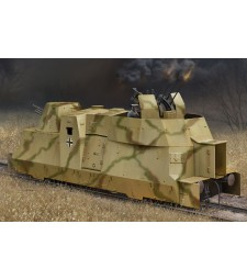 1:72 Германски брониран влак (German Kanonen und Flakwagen of BP42)