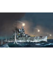 1:350 Италиански тежък крайцер Фиуме (Italian Heavy Cruiser Fiume)