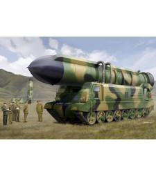 1:35 Севернокорейска балистична ракета Pukguksong-2