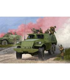 1:35 Съветски БТР-152В (Soviet BTR-152V1APC)