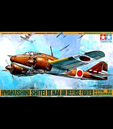1:48 Японски изтребител Hyakushiki Shitei III Kai Air Defense Fighter - 2 фигури