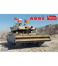 1:35 Британски основен танк Центурион Centurion MK.5 AVRE
