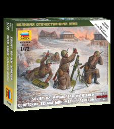 1:72 Съветски миномет 82 mm с екипаж (зимна униформа) - 4 фигури - сглобка без лепило
