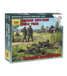 1:72 Германски противотанков отряд (German Anti Tank Rifle Team) - слобка без лепило