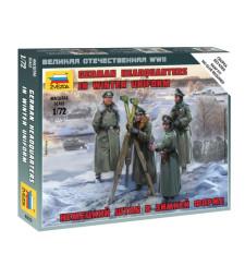 1:72 Германски щаб, зима - 4 фигури - сглобка без лепило