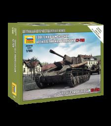 1:100 Съветска самоходна противотанкова артилерия СУ-76М SU-76M SOVIET S.P.GUN - Сглобка без лепило