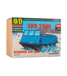 All terrain screw-vehicle ZIL-2906 - Die-cast Model Kit