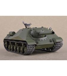 1:35 Съветски прототип на танк - 704 SPH, разработен през 1945 г.