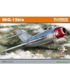 1:72 Съветски изтребител Микоян-Гуревич МиГ-15 БИС :MiG-15bis: