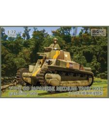 1:72 Type 89 Japanese Medium Tank KOU – gasoline, Late production