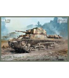 1:72 Унгарски танк 40M Turan I
