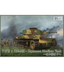 1:72 Японски среден танк Type 1 Chi-He