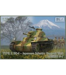 1:72 Японски среден танк Type 2 Ho-I