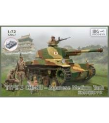 1:72 Японски среден танк Type 3 Chi-Nu