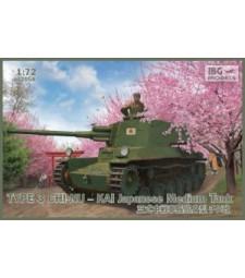 1:72 Японски среден танк Type 3 Chi-Kai