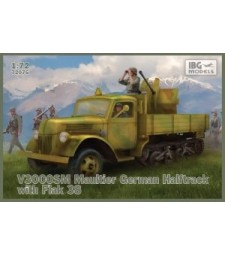 1:72 Камион V3000S/SS M Maultier с оръдие Flak 38