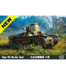 1:72 Type 95 Ha-Go Japanese Light Tank