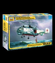 1:72 Руски спасителен хеликоптер КА-27 (KA-27 RESCUE HELICOPTER)