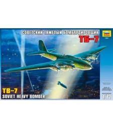 1:72 Съветски тежък бомбардировач ТБ-7 /TB-7/