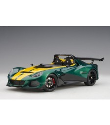 Lotus 3-Eleven (green/ yellow stripes) (composite model/no openings)